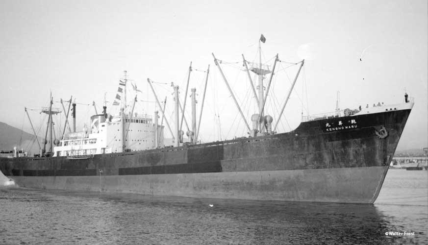 Kensho Maru cargo ship during WWII